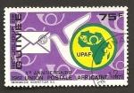 Sellos de Africa - Guinea -  610
