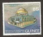 Sellos de Africa - Guinea -  815