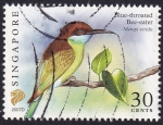 Stamps : Asia : Singapore :  singapore_02