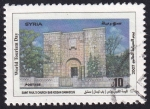Stamps : Asia : Syria :  Sant Paul