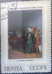 Stamps Russia -  Scott#4075 , m3b intercambio 0,20 usd. 4 k. 1973