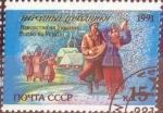 Sellos de Europa - Rusia -  Scott#6044 , intercambio 0,20 usd. 15 k. 1991