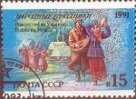Stamps : Europe : Russia :  Scott#6044 , intercambio 0,20 usd. 15 k. 1991