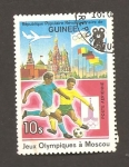 Stamps Guinea -  C149