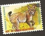 Stamps Africa - Equatorial Guinea -  74191