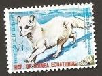Stamps Africa - Equatorial Guinea -  74195