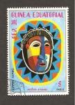 Sellos de Africa - Guinea Ecuatorial -  7749