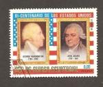 Stamps Equatorial Guinea -  7573