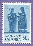 Sellos de Africa - República Democrática del Congo -  54