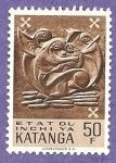 Stamps Democratic Republic of the Congo -  64