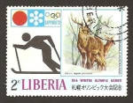 Sellos del Mundo : Africa : Liberia : 577
