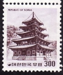 Stamps South Korea -  Templo coreano