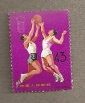 Stamps China -  Partido baloncesto