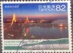 Stamps Japan -  Scott#xxxxb , intercambio 1,10 usd. 82 yen 2016
