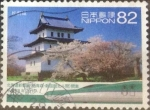 Sellos de Asia - Japón -  Scott#xxxxf , intercambio 1,10 usd. 82 yen 2016