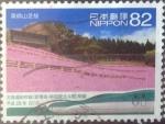 Sellos de Asia - Japón -  Scott#xxxxg , intercambio 1,10 usd. 82 yen 2016