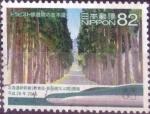 Sellos de Asia - Japón -  Scott#xxxxh , intercambio 1,10 usd. 82 yen 2016