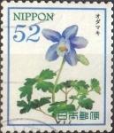 Stamps : Asia : Japan :  Scott#xxxxa , intercambio 0,65 usd. 52 yen 2016