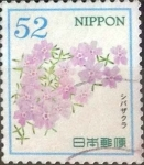 Stamps : Asia : Japan :  Scott#xxxxc , intercambio 0,65 usd. 52 yen 2016
