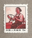 Stamps China -  Conductora tractor