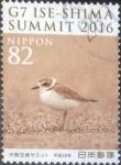 Stamps : Asia : Japan :  Scott#xxxxc , intercambio 1,10 usd. 82 yen 2016