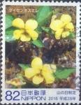 Sellos de Asia - Japón -  Scott#xxxxh , intercambio 1,10 usd. 82 yen. 2016