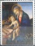 Stamps : Asia : Japan :  Scott#xxxxg , intercambio 1,25 usd. 82 yen. 2016