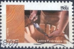 Stamps : Europe : France :  Scott#xxxxg , intercambio 0,50 usd. L.Verte 20gr. 2015