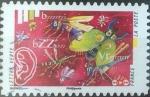 Sellos del Mundo : Europa : Francia : Scott#xxxxb , intercambio 0,50 usd. L.Verte 20gr. 2016