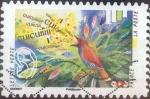 Stamps : Europe : France :  Scott#xxxxc , intercambio 0,50 usd. L.Verte 20gr. 2016