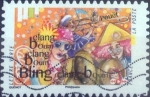 Stamps : Europe : France :  Scott#xxxxg , intercambio 0,50 usd. L.Verte 20gr. 2016