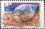 Stamps : Europe : France :  Scott#xxxxh , intercambio 0,50 usd. L.Verte 20gr. 2016