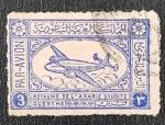 Sellos del Mundo : Asia : Arabia_Saudita : SAUDI ARABIA; 1949 early Rouletted AI, 3 gR