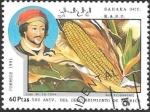 Sellos del Mundo : Africa : Marruecos : 500º descubrimiento de