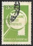 Sellos de America - Argentina -  Lupa -coleccione sellos