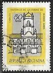 Stamps : America : Argentina :  Cabildo de Buenos Aires