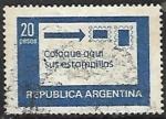 Stamps : America : Argentina :  Dirección correcta - coloque aquí sus estampillas