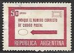 Stamps : America : Argentina :  Dirección correcta - Indique código postal