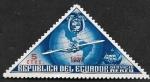 de America - Ecuador -  AVIÓN