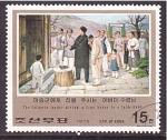 Stamps : Asia : North_Korea :  Actividades revolucionarias de Kim Il Sung