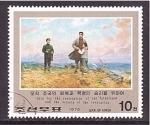 Sellos del Mundo : Asia : Corea_del_norte : Actividades revolucionarias de Kim Il Sung
