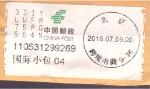 Sellos del Mundo : Asia : China : Correo postal