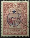 Stamps : Asia : Turkey :  -