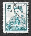Stamps : Europe : Romania :  1028 - Pionero