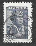 Stamps : Europe : Russia :  1345 - Aviador
