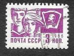 Stamps : Europe : Russia :  3259 - Pareja con Lenin