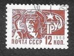Stamps : Europe : Russia :  3263 - Trabajador del Acero