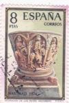Stamps : Europe : Spain :  ADORACIÓN DE LOS REYES (41)