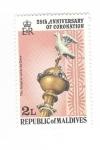Stamps : Asia : Maldives :  25 aniversario de la coronación