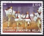 Stamps Greece -  baile Tsamikos